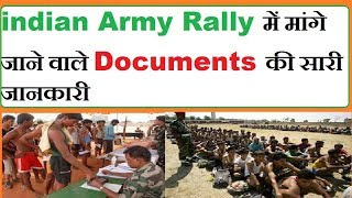 indian Army Rally     Documents