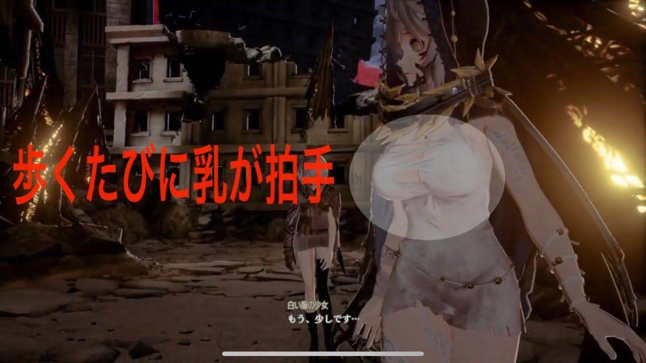 ヴェイン mod コード エロ