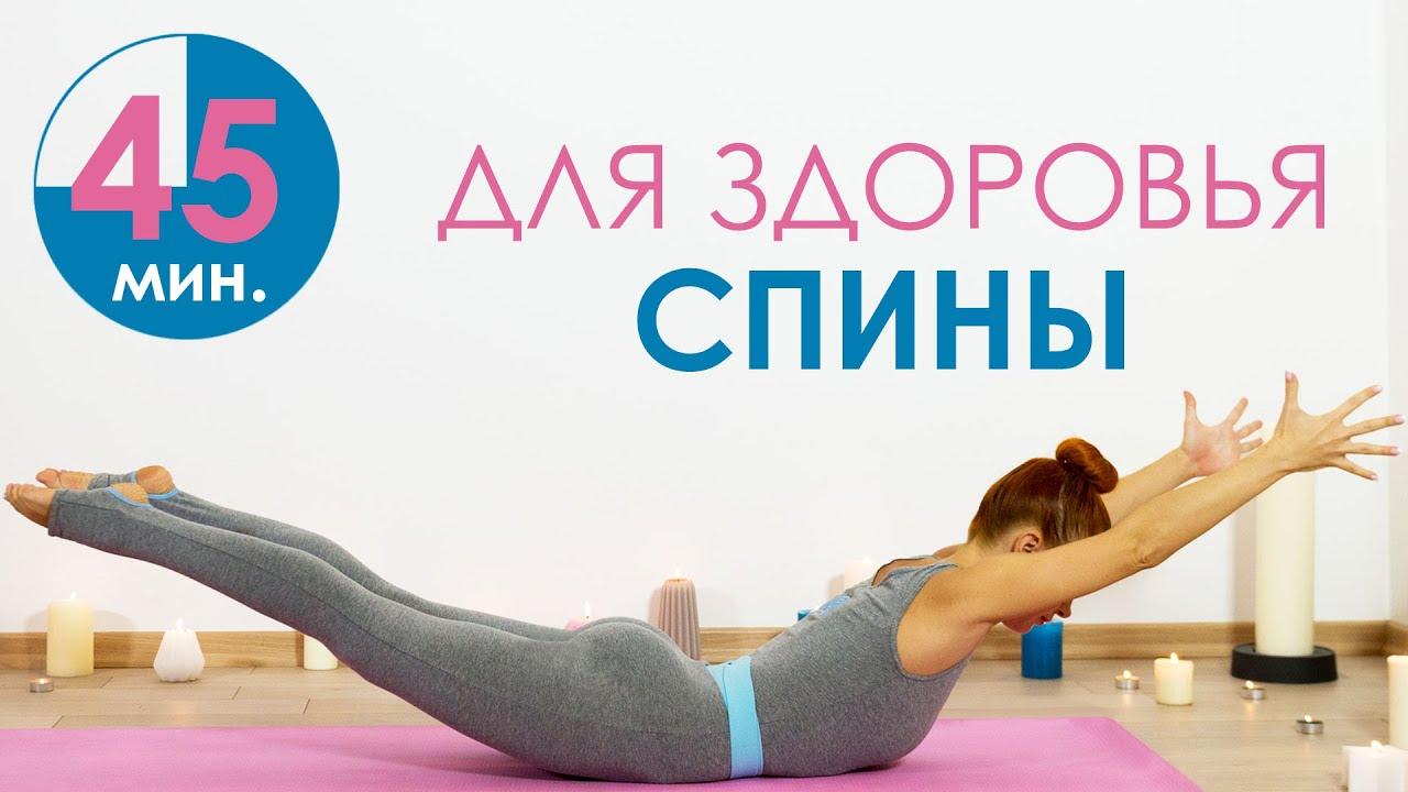 Йога упражнения для позвоночника и суставов болезни суставов у кошки