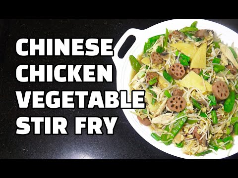 Chinese Chicken Vegetables - Chinese Chicken - Youtube Video