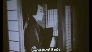 雄呂血 - Orochi (fragment of the film with live music by Vladimir Nelinov and Sergey Letov)