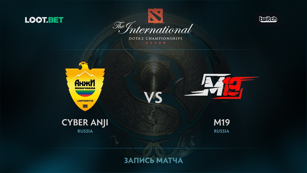 Cyber Anji vs M19, The International 2017 CIS Qualifier