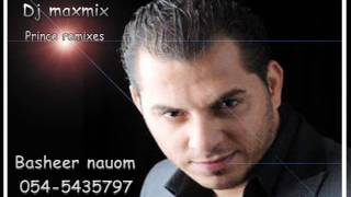 وسام حبيب كوكتيل طلو الصيادين ريمكس Wesam 7abeb koktel remix