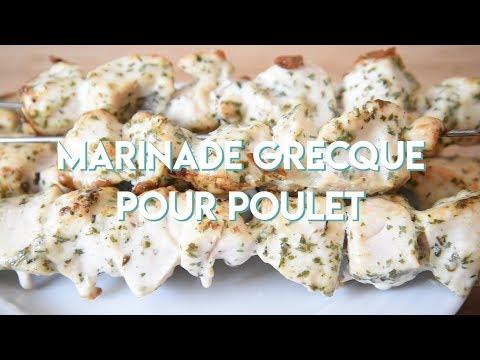 marinade-grecque-pour-poulet