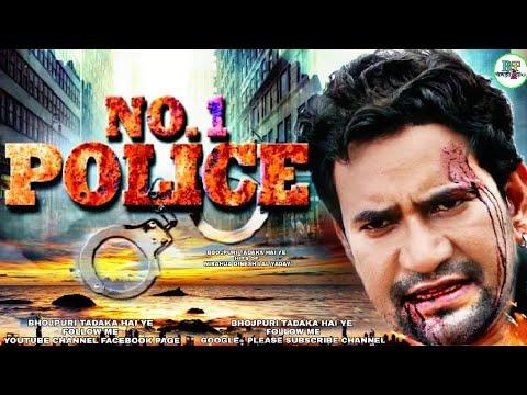 No.1 Police (नं-1 पुलिस)...