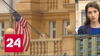 Россия ответила на санкции и арест дипсобственности в США