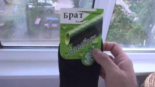Пацанские носки(, 2015-06-07T14:31:37.000Z)