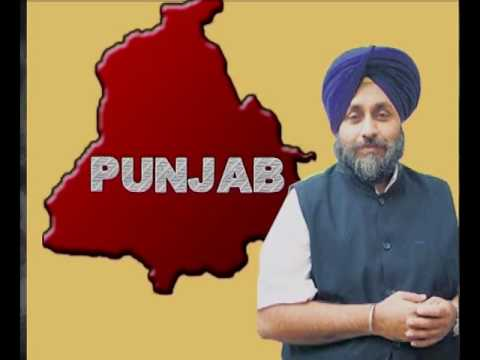 The regional political parties in India- part-3
