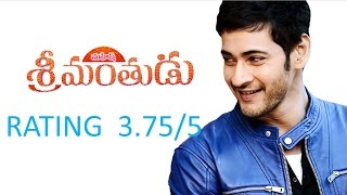 SRIMANTUDU RATING | REVIEW | MAHESH | SHRUTHI HASSAN