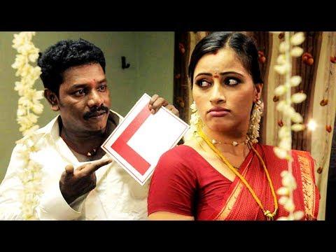 துன்பம் மறந்து வயிறு குலுங்க சிரிக்க வைக்கும் காமெடி# Karunas Comedy Scenes#Tamil Comedy Collections