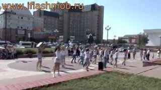 Флешмоб сюрприз для жениха и невесты в Нарофоминске www.iflashmob.ru