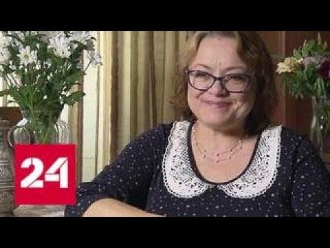 Елена Цыплакова принимает поздравления