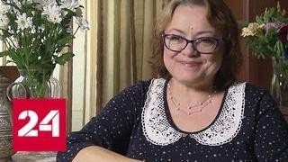 Елена Цыплакова принимает поздравления - Россия 24
