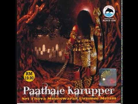 Thee Parakkum - Sri Thava Muniswarar Urumee Melam
