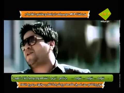 محمد السالم قلب قلب وين وين