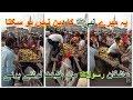 Ye Mere Nabi Ka Islam Nahe Ho Sakta || عاشقان رسولﷺ بچے سے مال غنیمت لوٹتے ہوئے