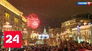 Новогодний салют: в Москве дадут 50 тысяч залпов - Россия 24