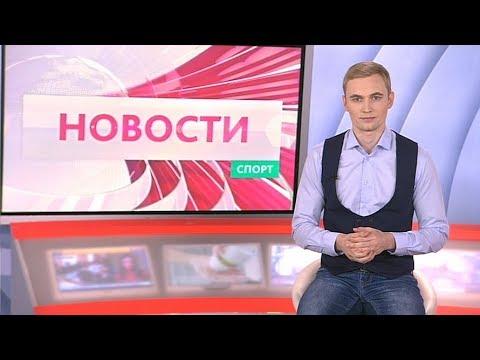Кому проиграли югорские футболисты? - в новой рубрике «Новости спорта» от Дмитрия Пришвицына