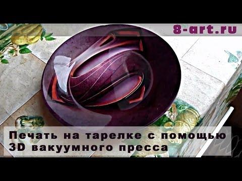 ФОТКИНС мир фото подарков Печать фото на кружках