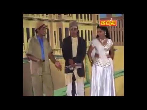 Bus Conductor nataka !! Uttara Karnataka nataka !!  best Kannada nataka !!