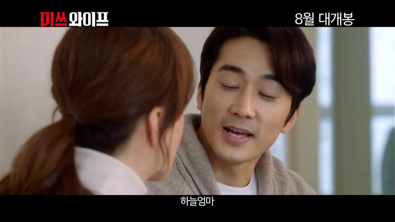 song seung heon wife trailer sec youtube