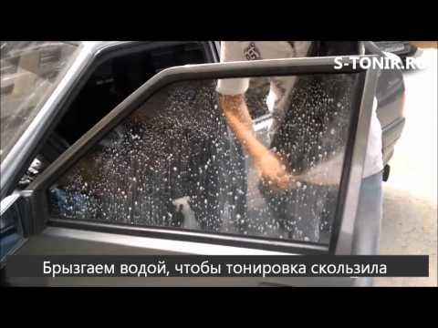 Съемная тонировка в Петербурге S-TONIR.RU, Пример 2