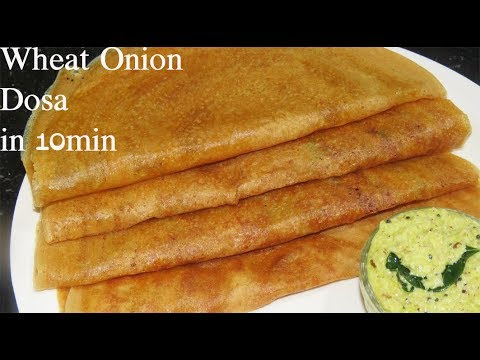 Wheat Onion Dosa In 10min-Instant Crispy Dosa Recipe-Wheat Flour Dosa InTelugu-Atta Dosa Recipe-Dosa