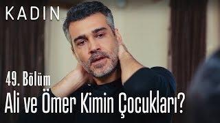 Ali ve Ömer kimin çocukları? - Kadın 49. Bölüm...