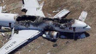 تحطُّم الطائرة الجزائرية