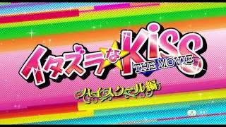 11月25日(金)TOHOシネマズ 新宿他全国ロードショー 【ストーリー】 高...