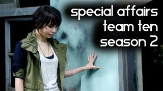 Special Affairs Team Ten S2 특수사건전담반 TEN 시즌 - TOAD Korean Drama Review
