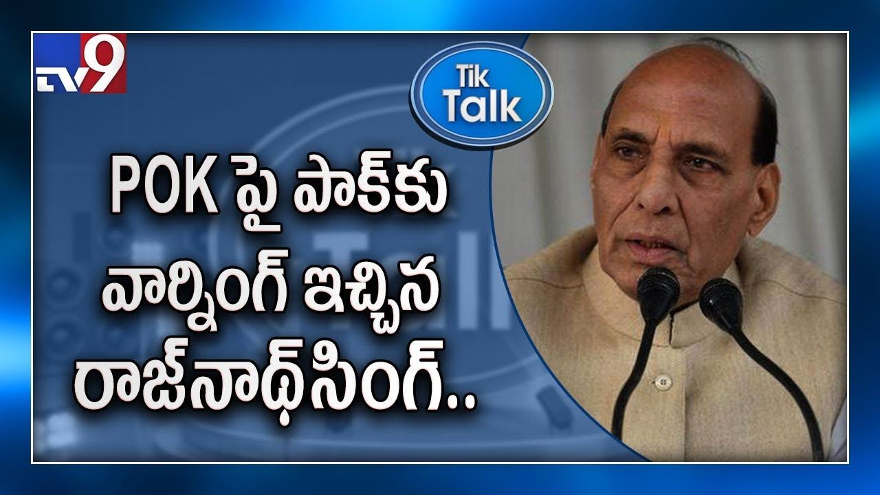 Tik Talk News : Trending News - TV9 - TV9 USA