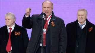 Михаил Шендаков о Зюганове, КПРФ, Грудинине и Крыме
