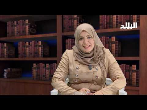 برنامج فسر أحلامك : ما تفسير رؤية الكلاب في المنام  -el bilad tv -