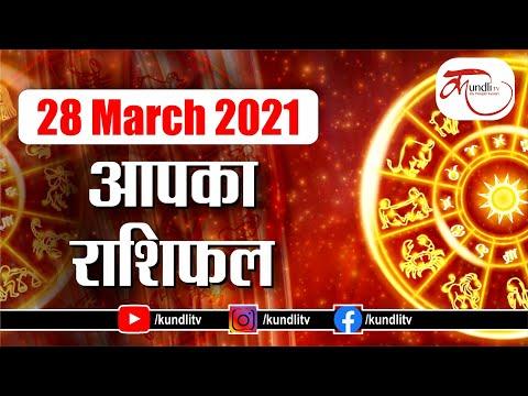 Aaj Ka Rashifal 28 March 2021 Rashifal I Today Horoscope I Daily Rashifal I Kundli Tv