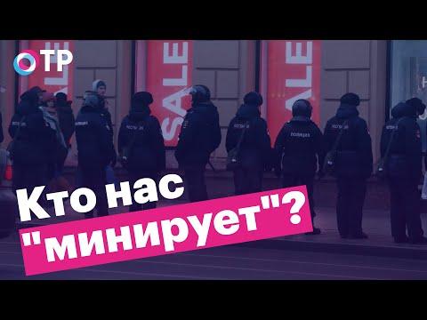 ОТРажение вечерний выпуск.Новости 23.01.2020