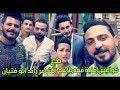 أغنية فهد بلاسم الجزيرة فيديو كليب جديد شاهدو جميع اغاني فهد بلاسم مع رائد ابو فتيان