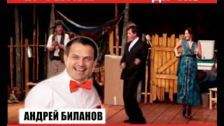 """Спектакль """"Легкое поведение"""" в Нижнем Новгороде"""
