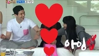 Download Lee Dong Wook and Park Bom  ( bodong ) part 3