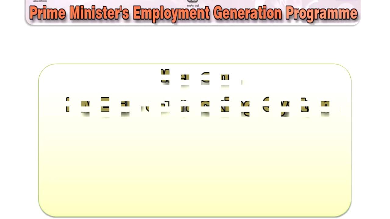 pmegp online application form pdf