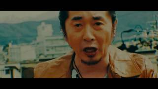 昭和のメロディー道連れに、平成の風を肩で斬る。 怒髪天、2017年版JAPA...