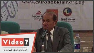 محمود الحدينى: عروض مسرح مصر دعوة للإسفاف والابتذال