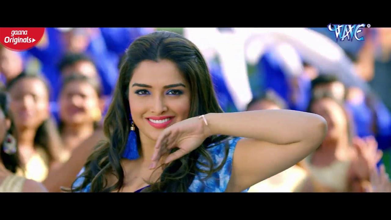 जवानी के शहद - #Dinesh Lal Yadav #Amrapali Dubey - Jawani Ke Shahad   Romeo Raja - Movie Song