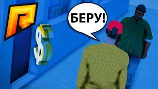 КУПИЛ ТОПОВУЮ АРЕНДУ АВТО ЗА 500 МЛН!! | Radmir RolePlay (CRMP)