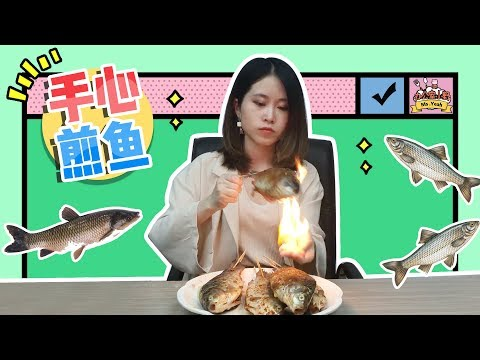 E18 Frying Fish on hand in office. You know I do everthing to cook | Cooking in Office