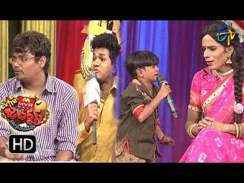 Avinash Karthik Performance   Extra Jabardasth  23rd  March 2018    ETV Telugu