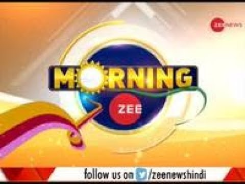 Morning Zee: Watch today's top news stories; January 18, 2020