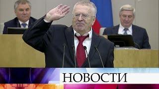 Государственная Дума РФ подводит итоги юбилейной сессии.