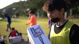 직장인 체육대회 브이로그 일상 2탄  [한국맥널티 직장…