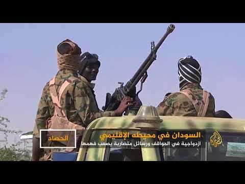 هل يحسن السودان قراءة الرسائل الإقليمية المتضاربة؟  - نشر قبل 2 ساعة